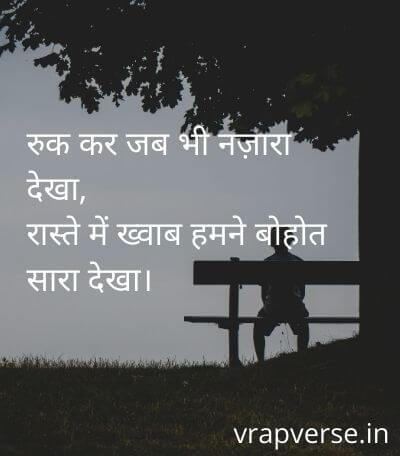 quotes on heart touching